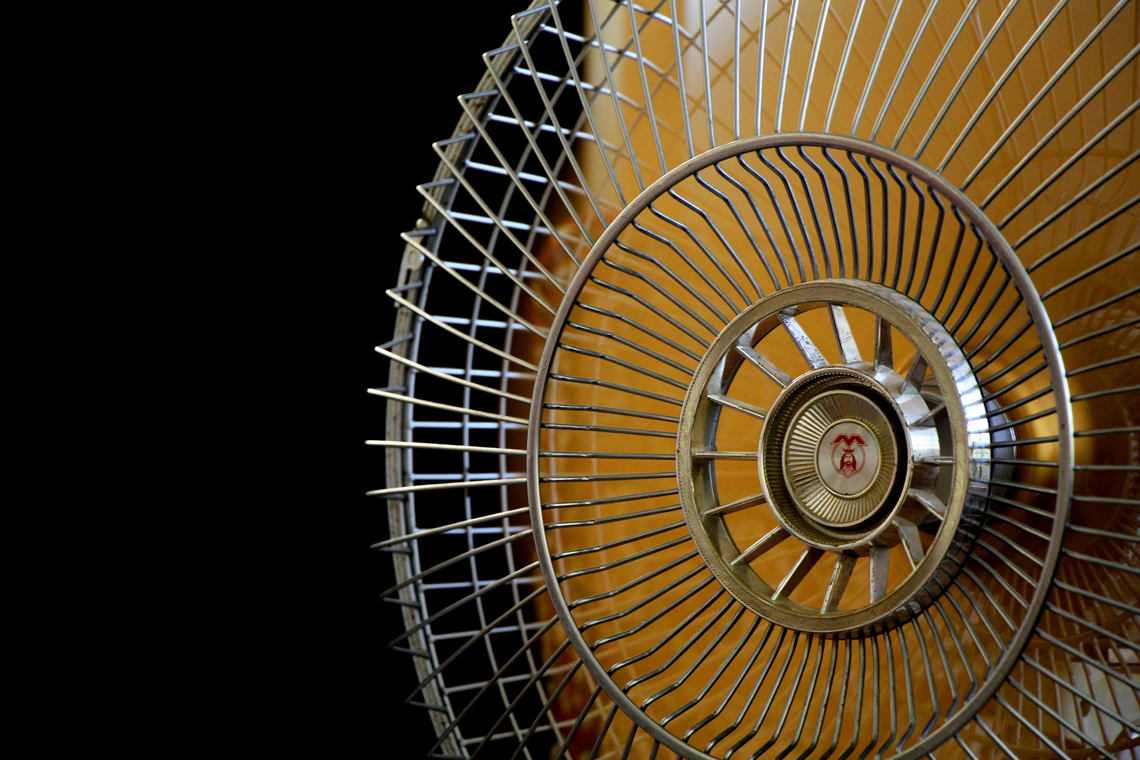 HVAC vs Air Conditioning: What's the Difference?